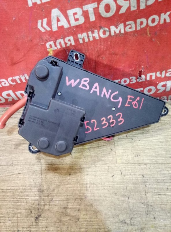 Блок предохранителей Bmw 525I E61 M54B25 08.2004 без крышки