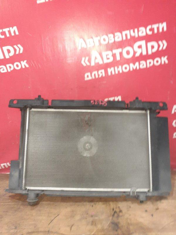 Радиатор основной Toyota Corolla Rumion ZRE152N 2ZR-FE 01.2008 16400-22160