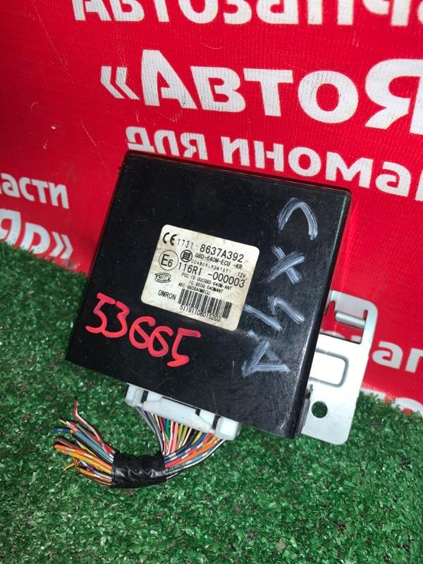 Блок управления замками Mitsubishi Lancer X CX4A 4B11 12.2008 8637A392