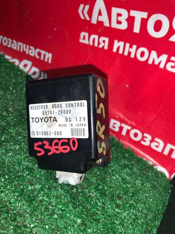 Блок управления дверьми Toyota Liteace Noah SR50G 3S-FE 03.2000 89741-28080