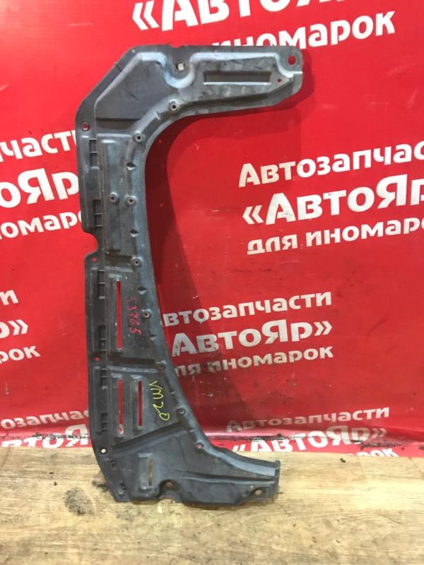 Защита двигателя Nissan Nv200 VM20 HR16DE 04.2012 75892 JX002