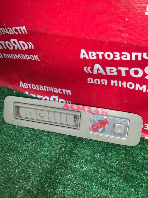 Плафон салона Toyota Ipsum ACM26W 2AZ-FE 2005.06 с дефлектором