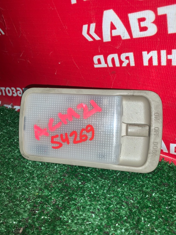 Плафон салона Toyota Ipsum ACM21W 2AZ-FE 2006.12 центральный