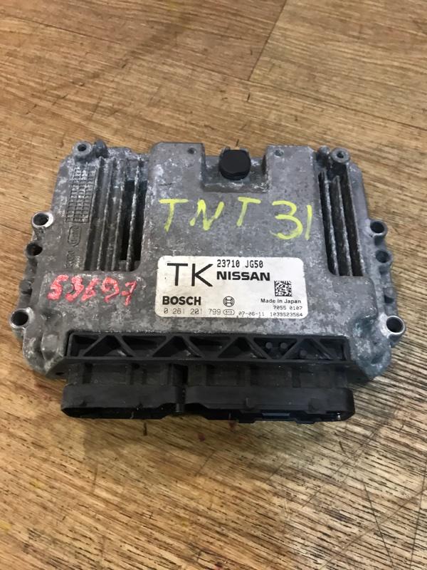 Блок управления efi Nissan X-Trail TNT31 QR25DE 08.2007 23710-JG50