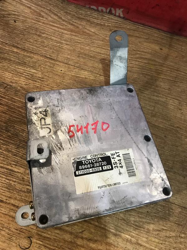 Блок управления efi Toyota Liteace Noah SR50G 3S-FE 03.2000 89661-28720