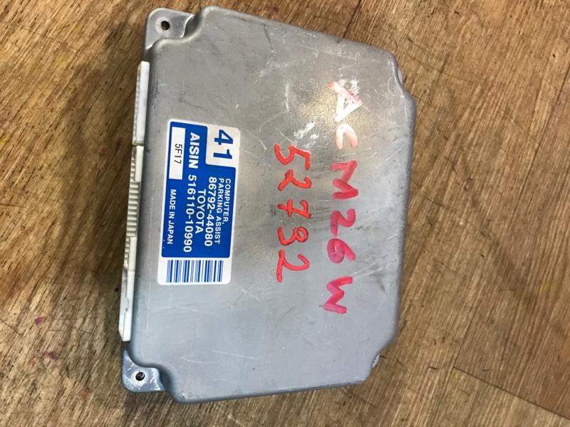 Блок управления камерой Toyota Ipsum ACM26W 2AZ-FE 2005.06 86792-44080