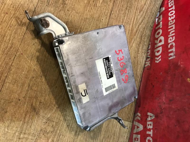 Блок управления efi Toyota Ipsum ACM21W 2AZ-FE 2006.12 89661-44560