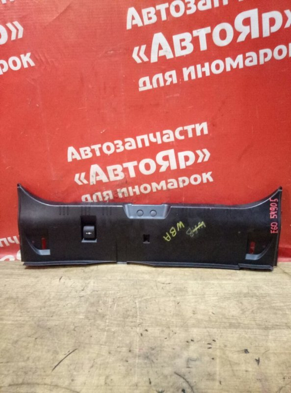 Накладка багажника Bmw 525I E60 N52B25A 04.2005 с прикуривателем
