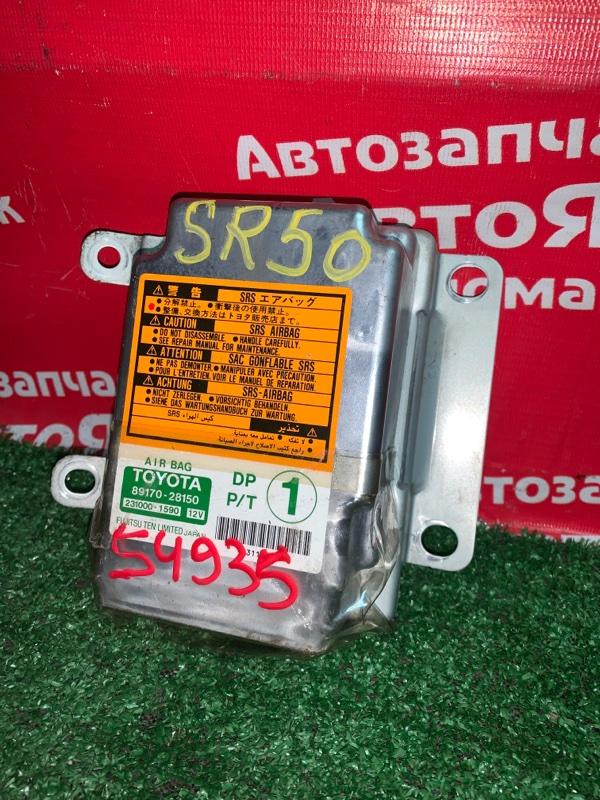 Блок управления airbag Toyota Liteace Noah SR50G 3S-FE 03.2000 89170-28150