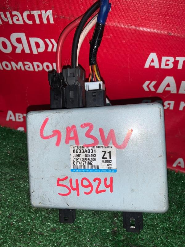 Блок управления рулевой рейкой Mitsubishi Asx GA3W 4B10 03.2011 8633A031