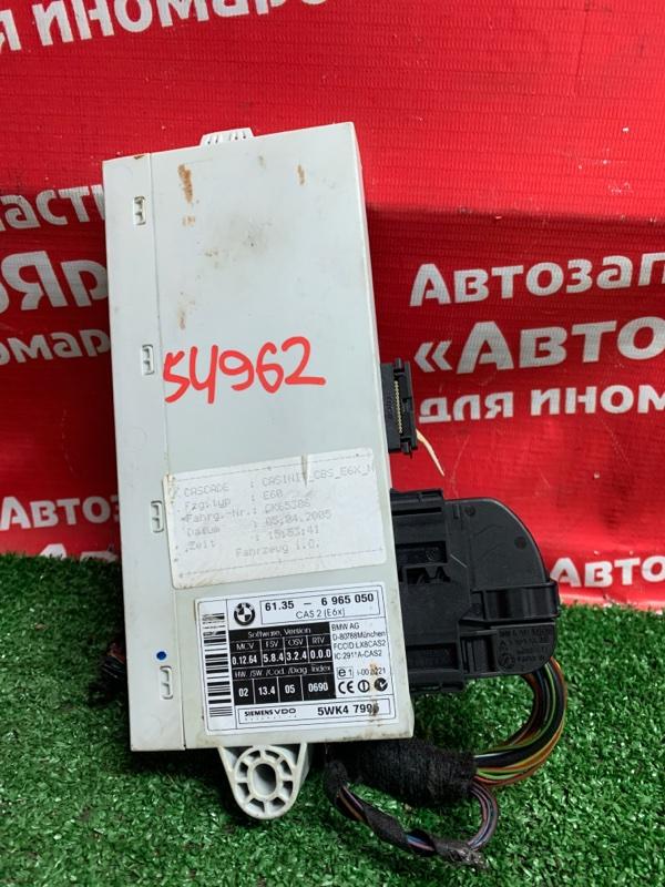 Блок управления Bmw 525I E60 N52B25A 04.2005 6965050