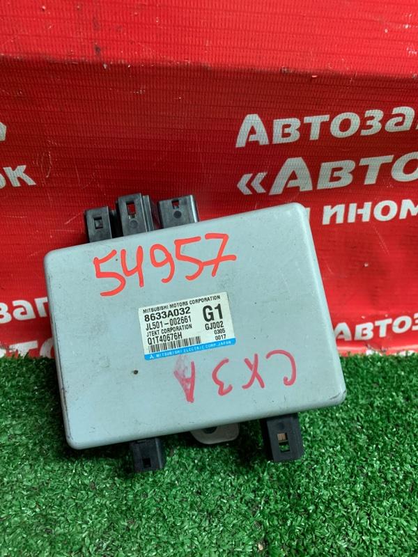 Блок управления рулевой рейкой Mitsubishi Lancer X CX3A 4B10 03.2010 8633A032