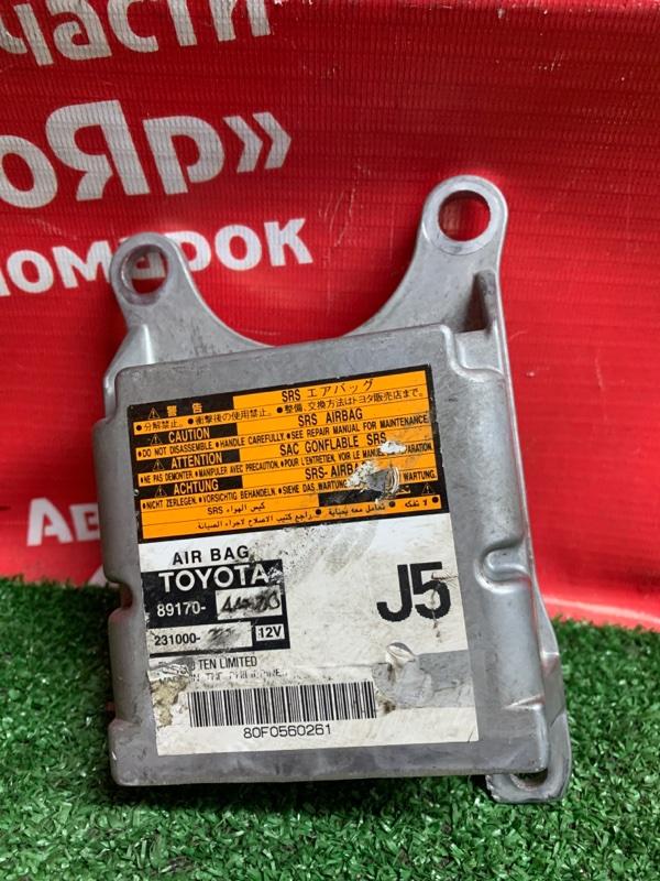Блок управления airbag Toyota Ipsum ACM26W 2AZ-FE 2005.06 89170-44060