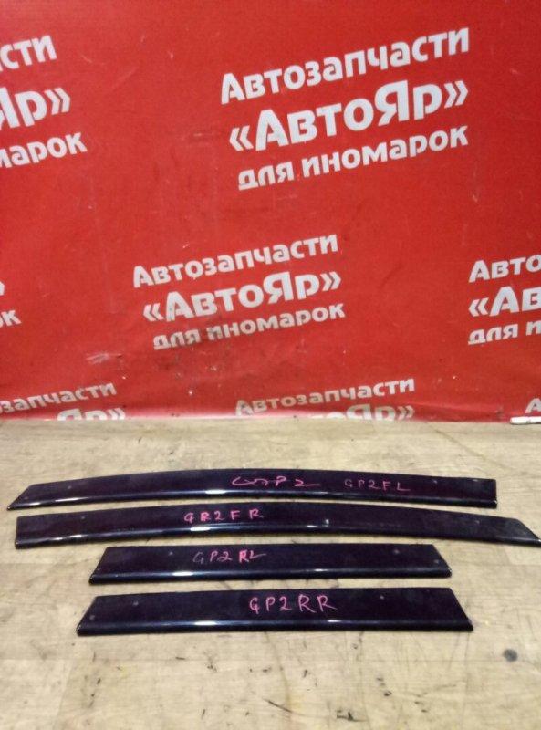 Ветровик Honda Fit Shuttle GP2 LDA 2011 комплект 4 шт.