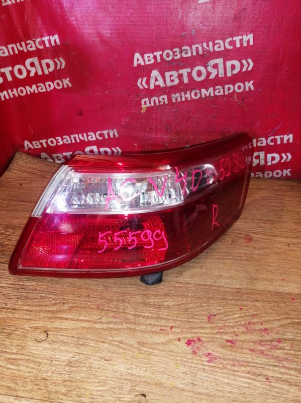 Стоп-сигнал Toyota Camry ACV40 2AZ-FE 02.2009 задний правый