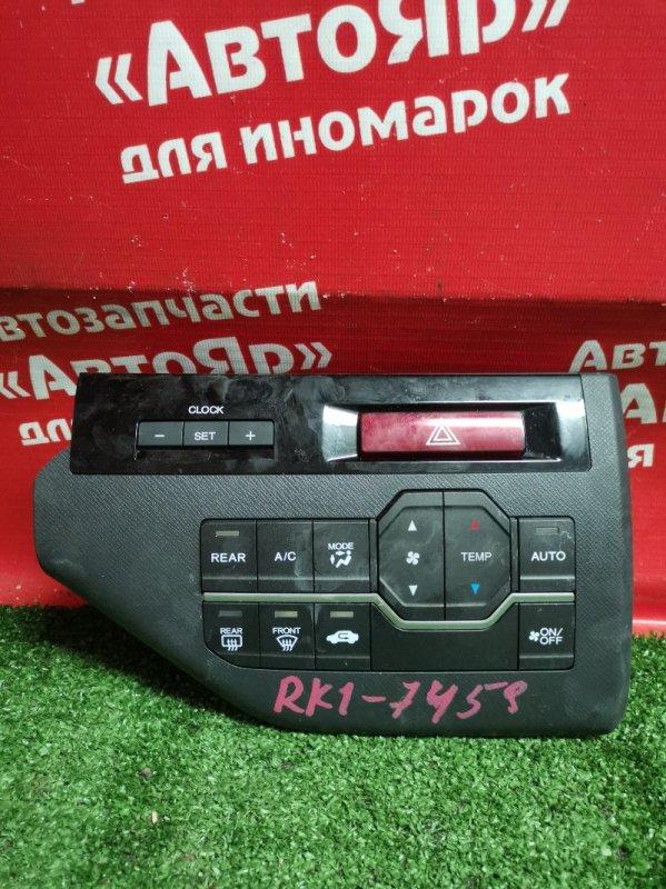Блок управления климат-контролем Honda Stepwgn RK1 R20A 07.2010 94A ZG16 + кнопка аварийки. ДЕФЕКТ