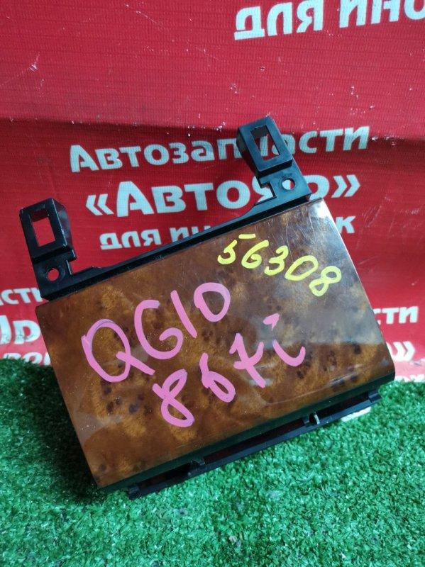 Пепельница Nissan Bluebird Sylphy QG10 QG18DE 05.2003 66652-6N610