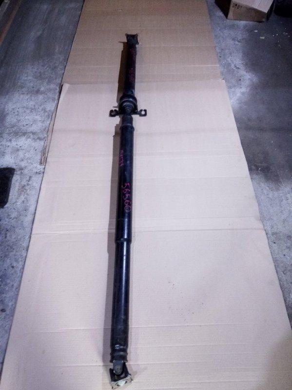 Карданный вал Mazda Cx-5 KE2AW SH-VPTS 03.2012 2 части, 1 подвесной, дефект пыльника