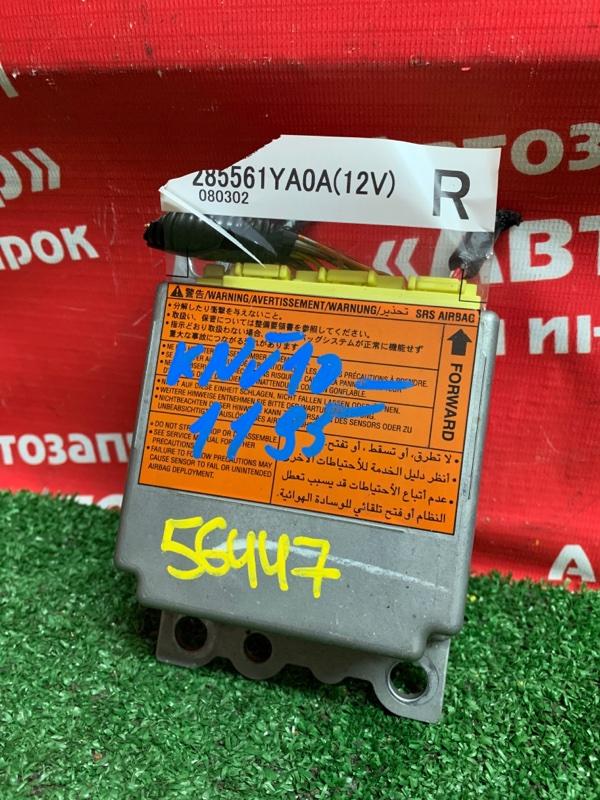 Блок управления airbag Nissan Qashqai KNJ10 MR20DE 03.2008 28556-1YA0A