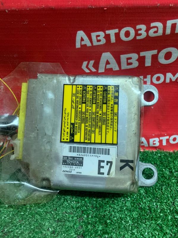 Блок управления airbag Toyota Prius NHW20 1NZ-FXE 02.2005 89170-47370
