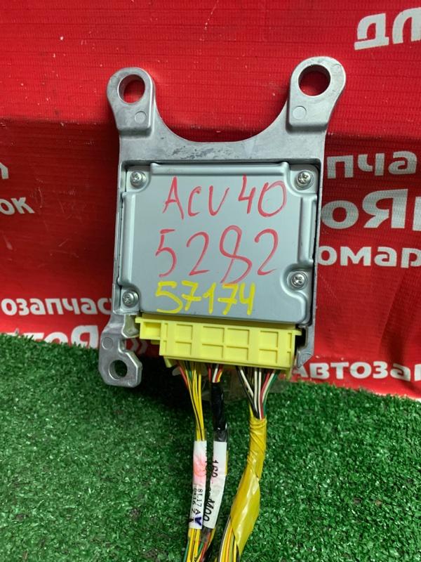 Блок управления airbag Toyota Camry ACV40 2AZ-FE 02.2009 89170-33501