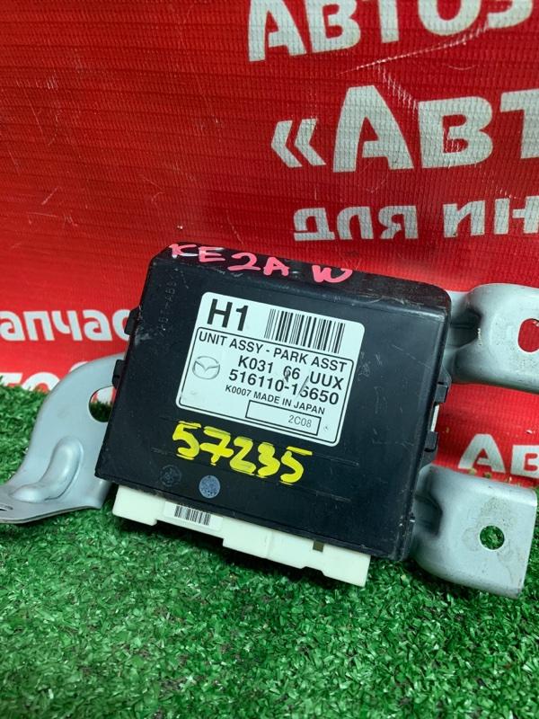 Блок управления Mazda Cx-5 KE2AW SH-VPTS 03.2012 k031 66 uux
