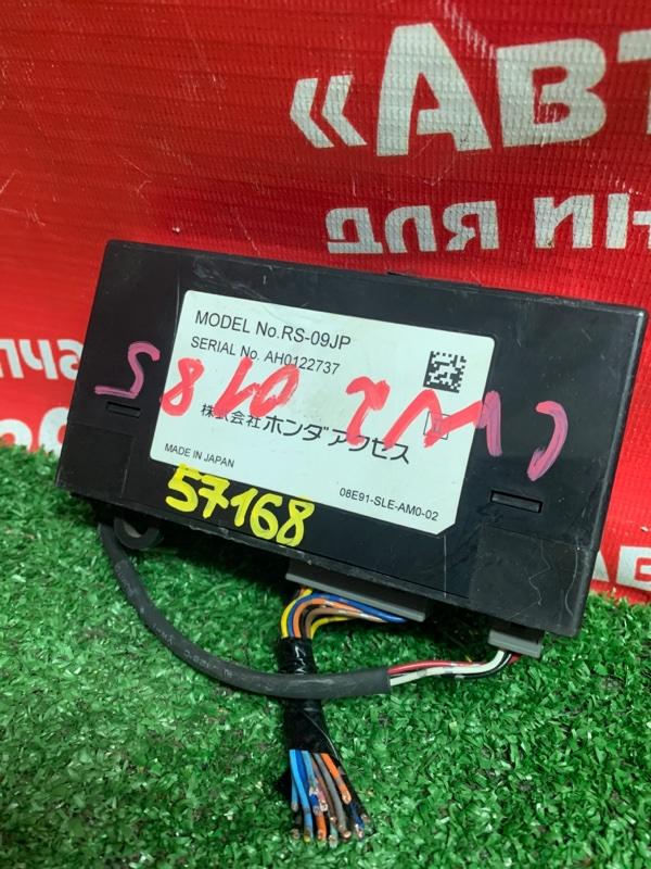 Электронный блок Honda Accord CU2 K24A 11.2008 08e91-sle-am0