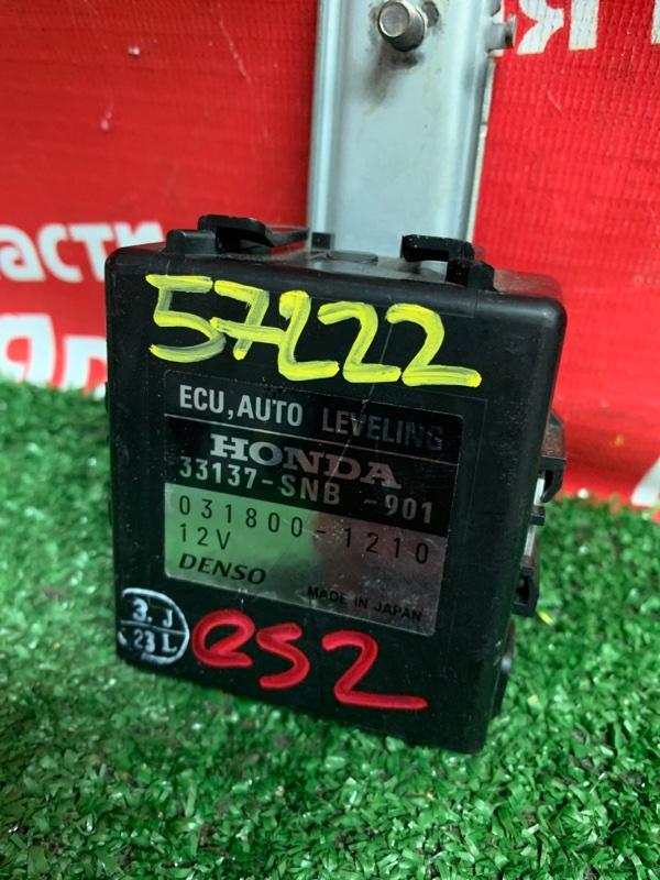 Блок управления освещением Honda Civic Ferio ES2 D15B 08.2003 33137-SNB-901