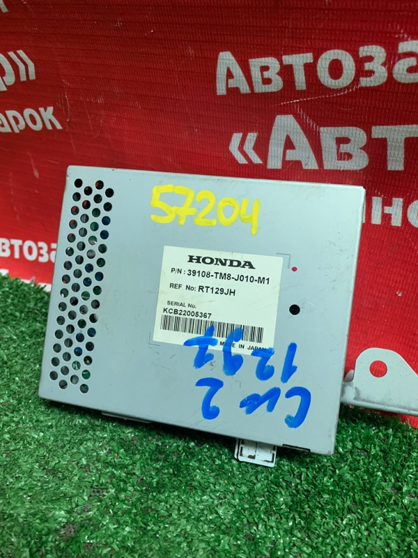 Блок управления Honda Accord CU2 K24A 12.2008 39108-tm8-j010