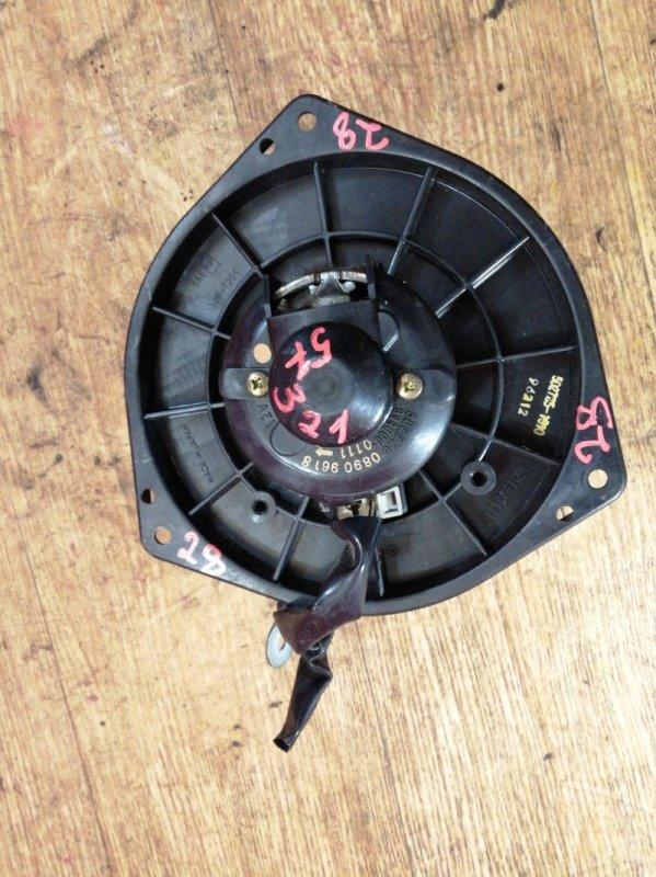 Вентилятор (мотор отопителя) Mitsubishi Dingo CQ2A 4G15 02.1999 дефект крыльчатки