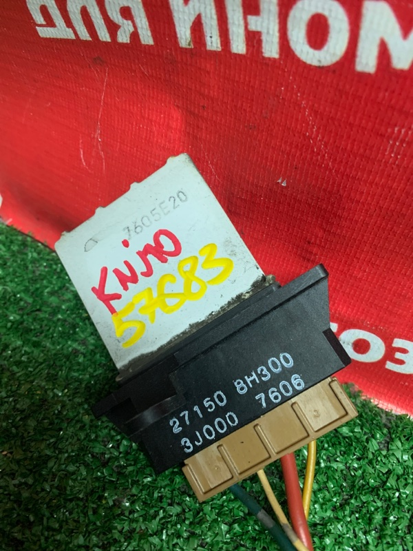 Реостат печки Nissan Qashqai KNJ10 MR20DE 03.2008 27150 8h300