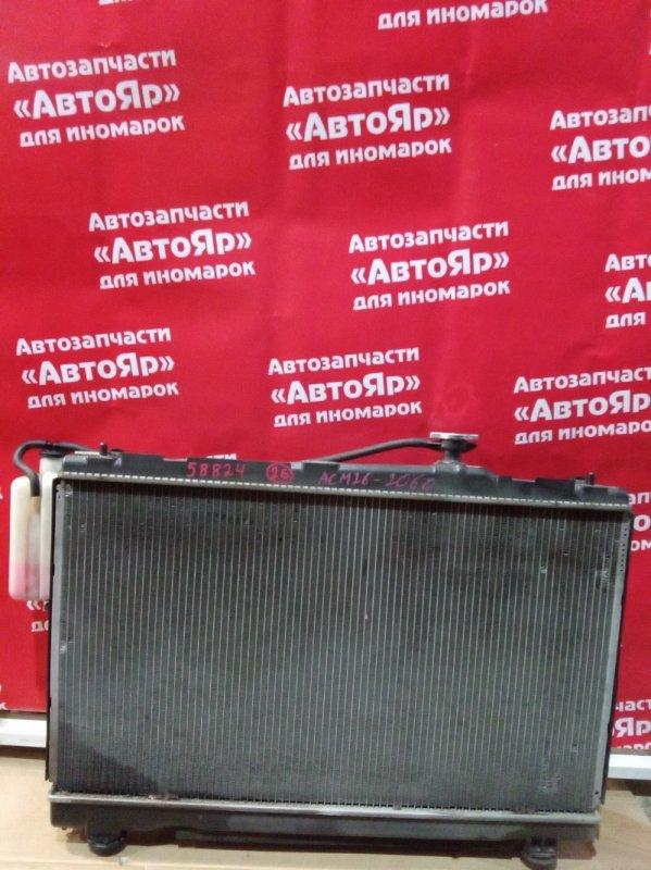 Радиатор основной Toyota Ipsum ACM26W 2AZ-FE 11.2002 дефект горловины