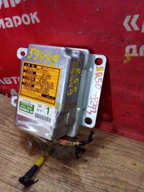 Блок управления airbag Toyota Liteace Noah CR50G 3C-TE 06.2001 89170-28150