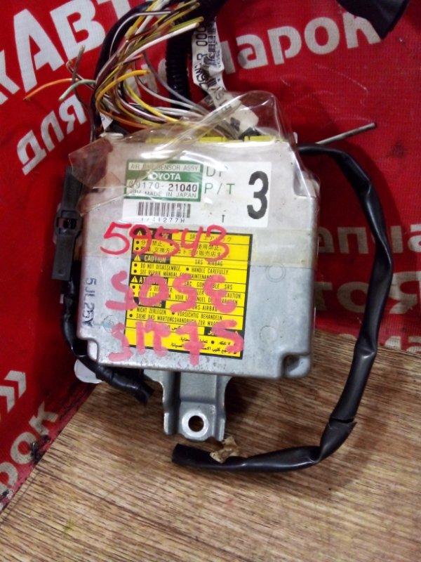 Блок управления airbag Toyota Caldina ST215G 3S-FE 12.2000 89170-21040