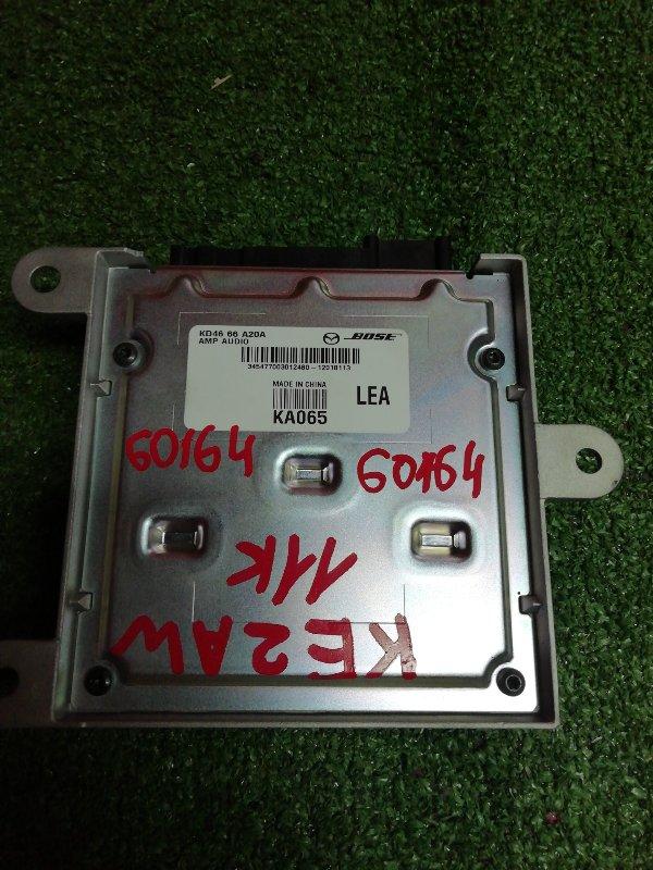 Усилитель звука Mazda Cx-5 KE2AW SH-VPTS 03.2012 KD46 66 A20A