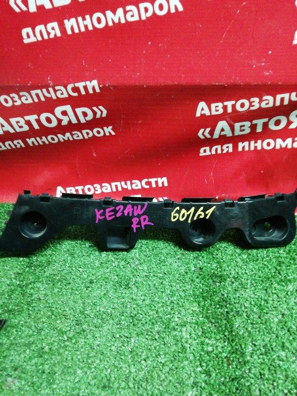 Кронштейн бампера Mazda Cx-5 KE2AW SH-VPTS 03.2012 задний правый KD53502H1