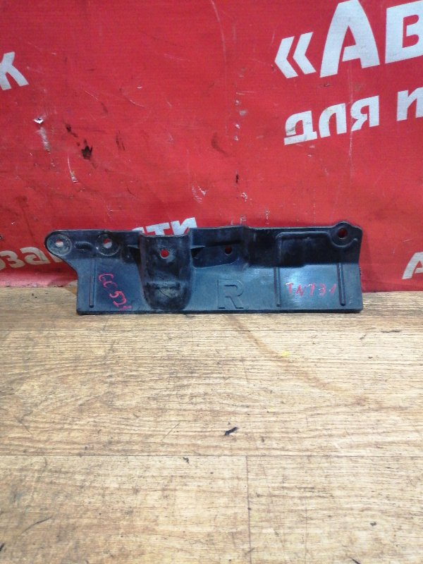 Защита топливного бака Nissan X-Trail TNT31 QR25DE 09.2007 74814-jg00a