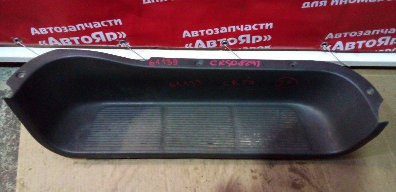 Накладка на порог Toyota Liteace Noah CR50G 3C-TE 06.2001 передняя правая 67913-28020
