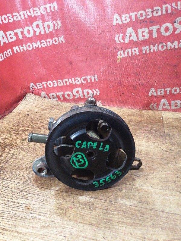 Насос гидроусилителя Mazda Capella GFEP FS-ZE 1997.10