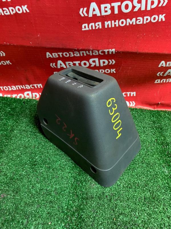Накладка пластиковая в салон Mitsubishi Delica SK22MM R2 2001 накладка раздатки кпп