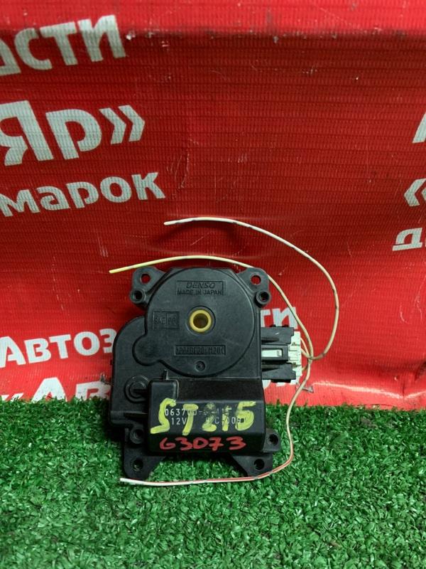 Привод заслонок отопителя Toyota Carina ST215 3S-FE 09.2001 063700-8741