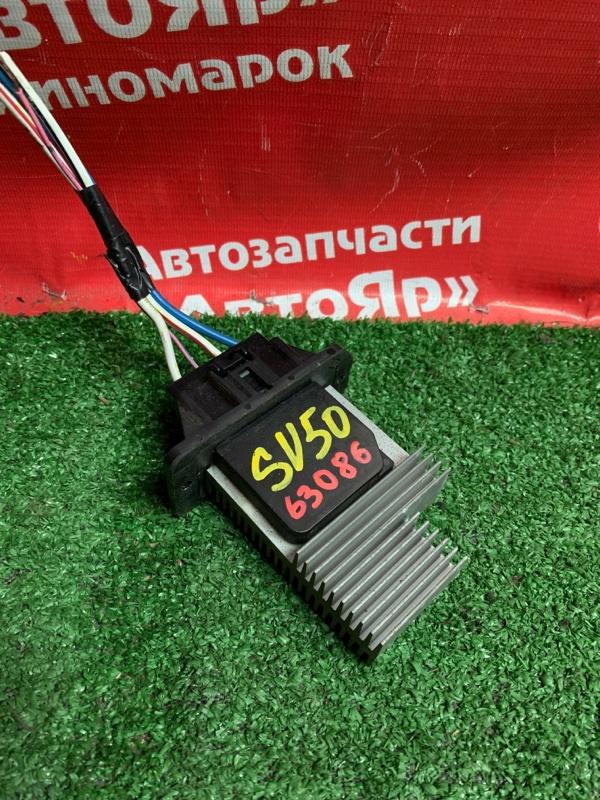 Реостат печки Toyota Vista Ardeo SV50G 3S-FSE 06.2000 499300-2090