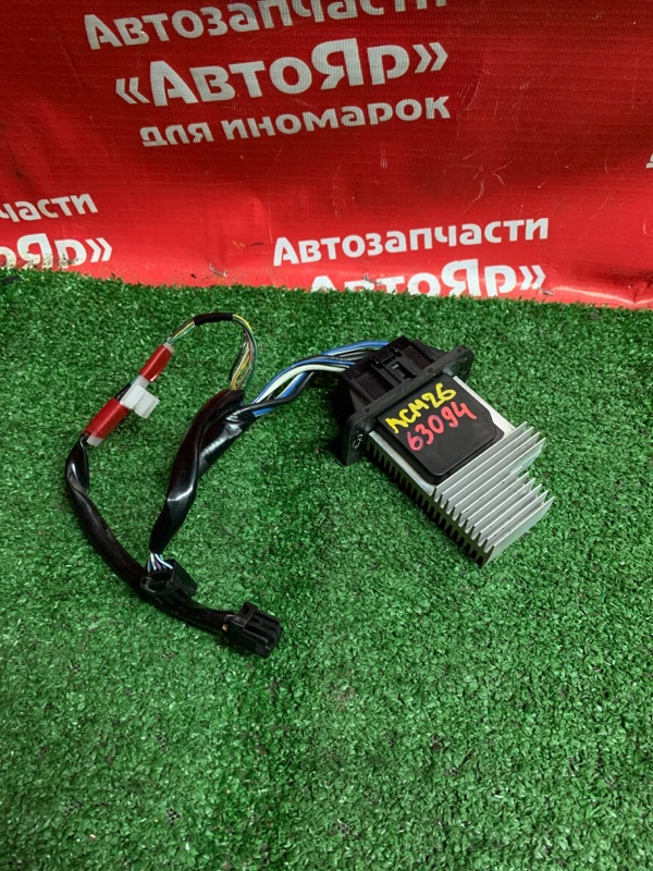 Реостат печки Toyota Ipsum ACM26W 2AZ-FE 03.2004 499300-2090