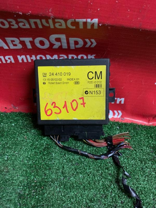 Блок управления Subaru Traviq XM220 Z22 2002 24410019