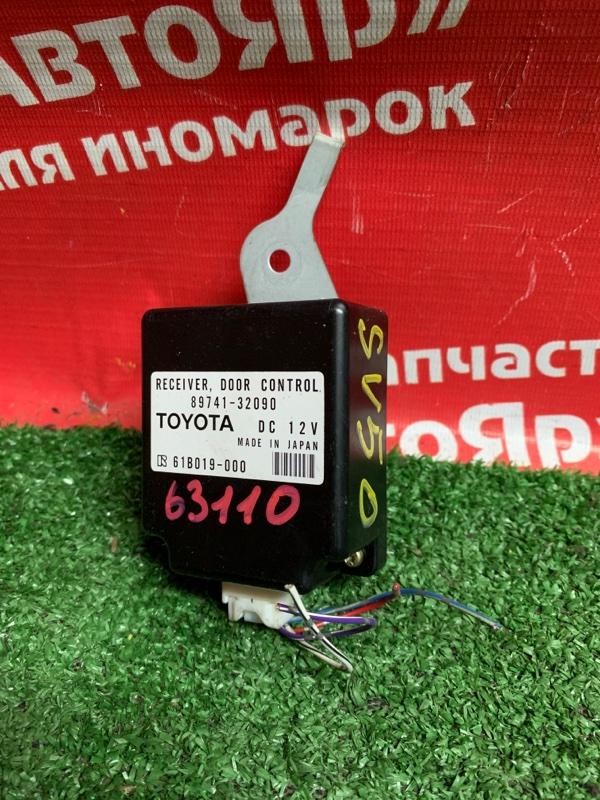 Блок управления Toyota Vista Ardeo SV50G 3S-FSE 06.2000 центральным замком. 89741-32090