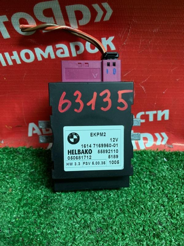 Блок управления Bmw 530I E60 N52B30A 03.2005 7169960