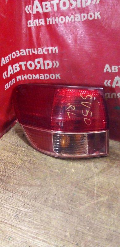 Стоп-сигнал Toyota Vista Ardeo SV50G 3S-FSE 06.2000 задний левый 32-177, потертости на фото