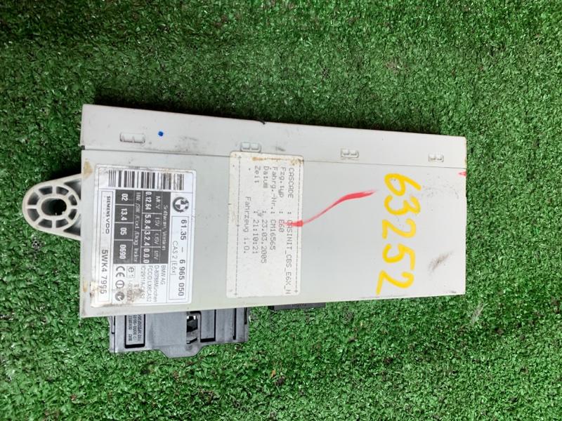 Блок управления Bmw 530I E60 N52B30A 03.2005 6965050