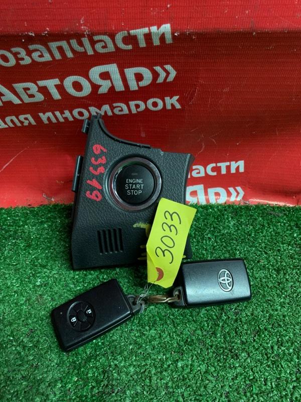 Замок зажигания Toyota Corolla Fielder ZRE142G 2ZR-FE 11.2006 кнопка старт-стоп + ключ