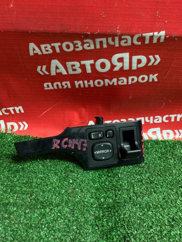 Блок управления зеркалами Toyota Regius RCH47W 3RZ-FE +панель 55435-26020